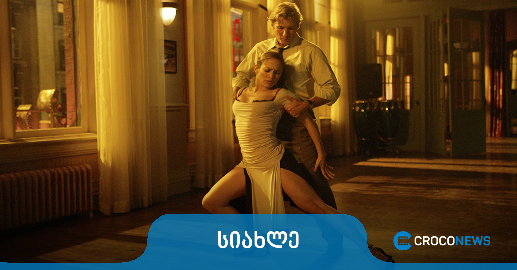 10 საუკეთესო ფილმი ცეკვების შესახებ
