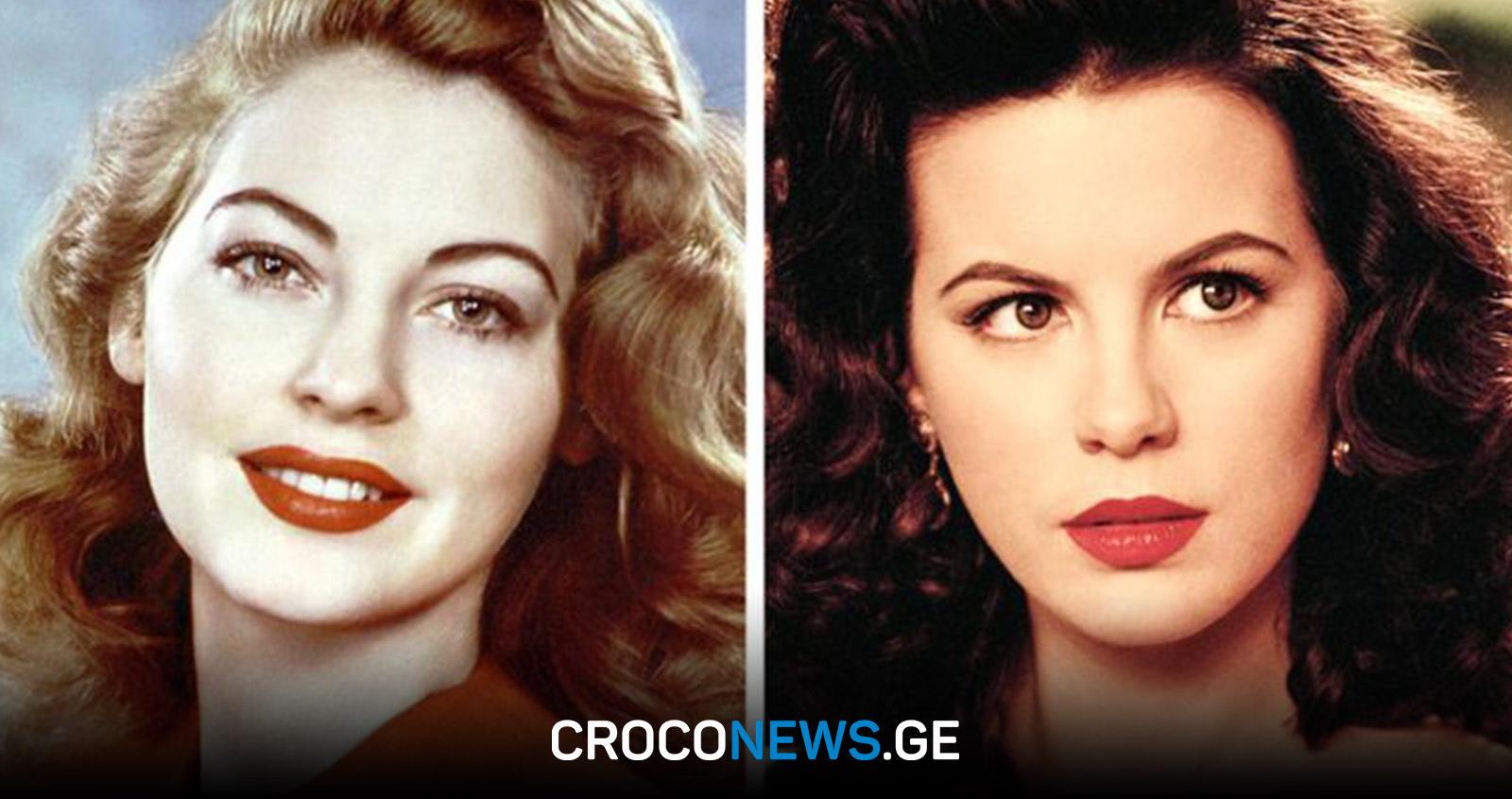 როგორ გამოიყურებოდნენ ქალები, რომლებმაც მსოფლიო შეცვალეს და წლების შემდეგ ისინი ჰოლივუდის ვარსკვლავებმა განასახიერეს