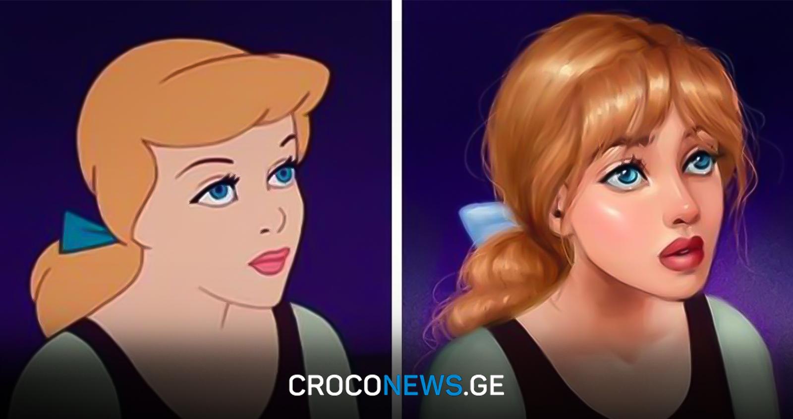ნახეთ: როგორები იქნებოდნენ Disney-ს პრინცესები ისინი დღეს რომ დაეხატათ