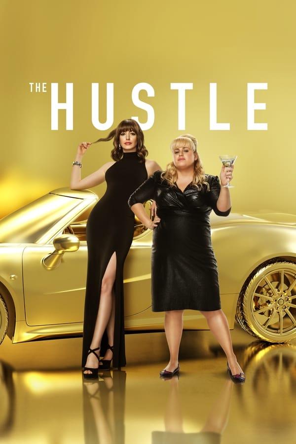 თაღლითები (ფულისმაძიებლები) / The Hustle
