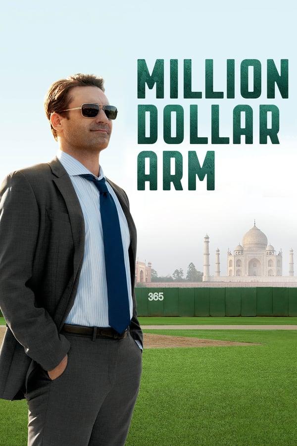 მილიონ დოლარიანი ხელი / Million Dollar Arm