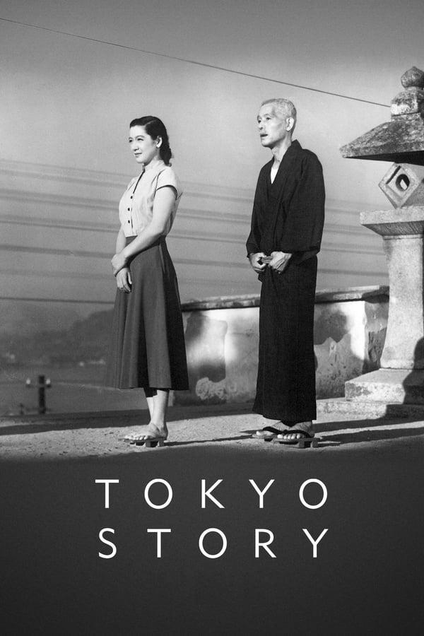 ტოკიური ამბავი / Tokyo Story (Tôkyô monogatari)