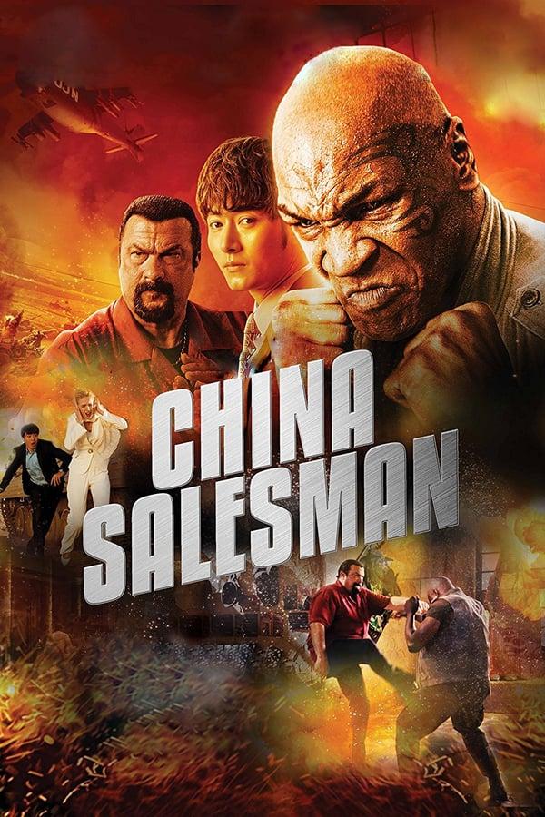 ჩინელი გამყიდველი / China Salesman