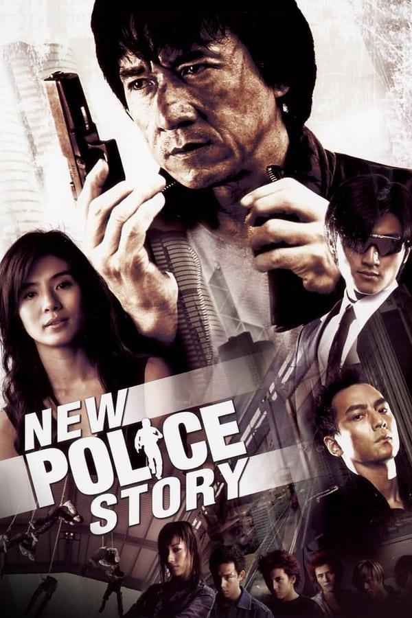 ახალი ამბავი პოლიციელებზე / New Police Story