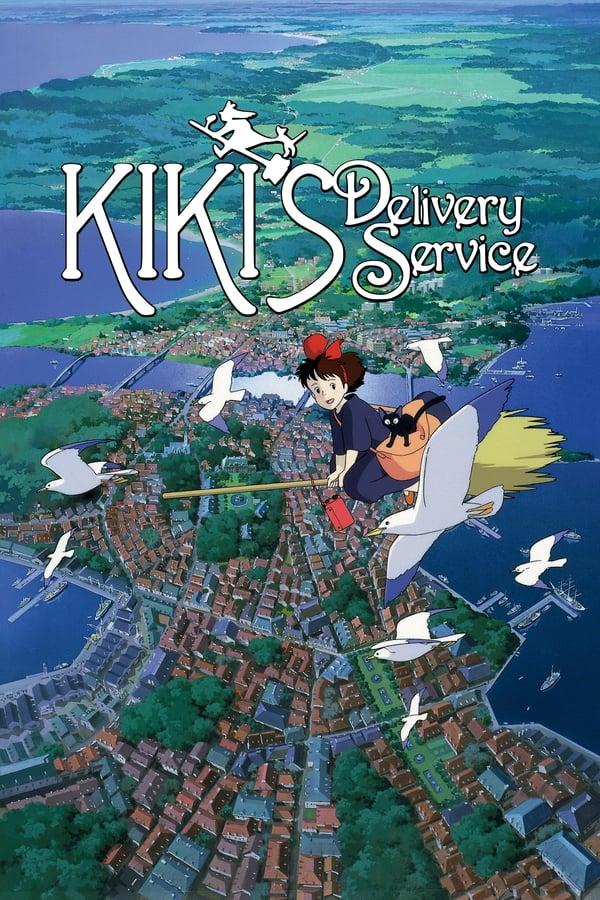 კიკის მიტანის სერვისი / Kiki's Delivery Service
