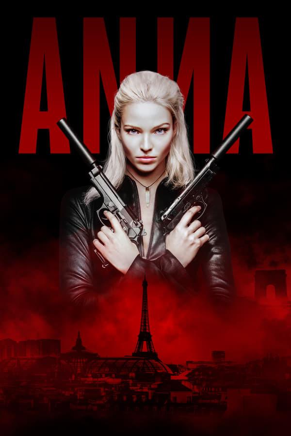 ანა / Anna