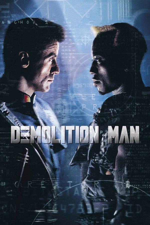 დამანგრეველი / Demolition Man