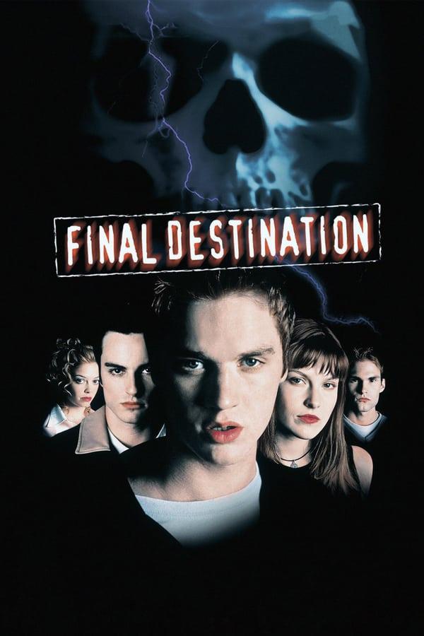 დანიშნულების პუნქტი / Final Destination