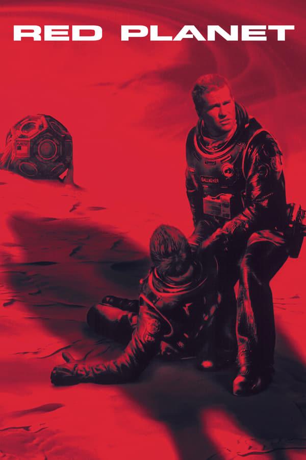 წითელი პლანეტა / Red Planet