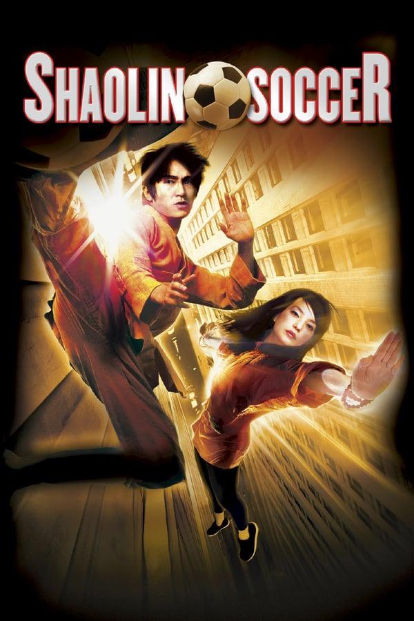 მომაკვდინებელი ფეხბურთი / Shaolin Soccer