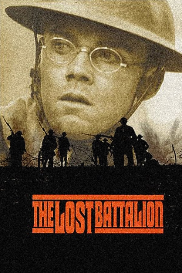 დაკარგული ბატალიონი / The Lost Battalion