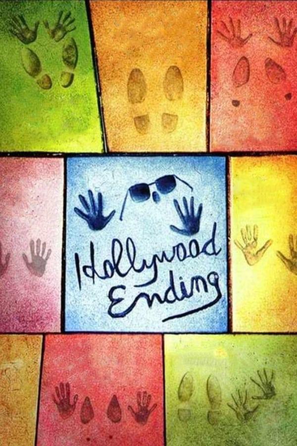 ჰოლივუდური დასასრული / Hollywood Ending