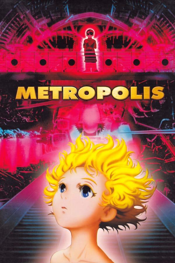 მეტროპოლისი / Metropolis
