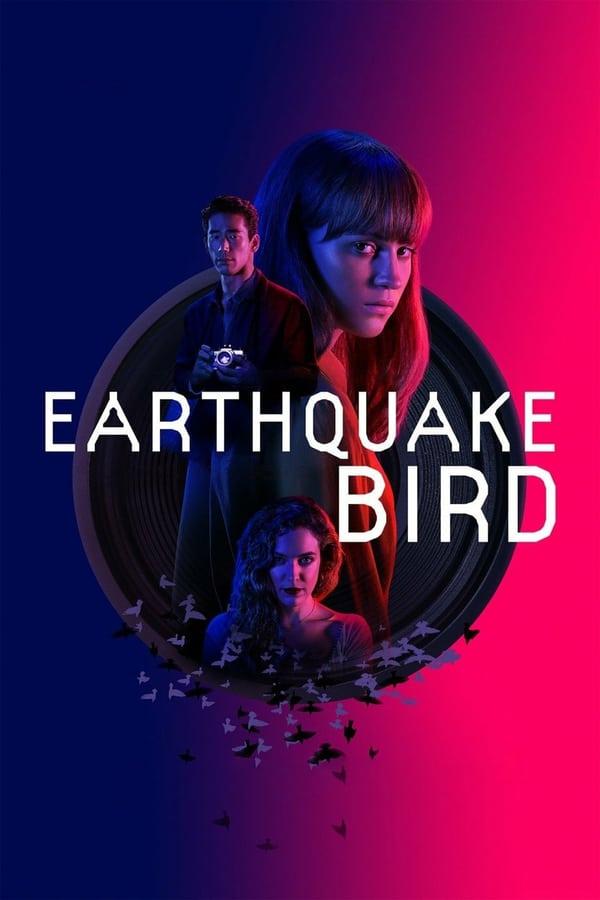 მიწისძვრის მაცნე / Earthquake Bird