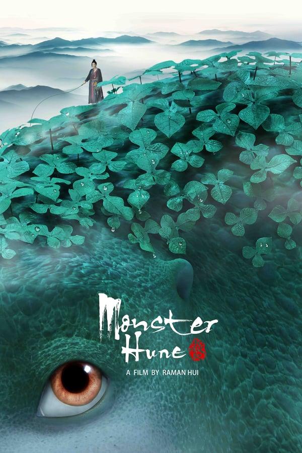 ნადირობა მონსტრზე / Monster Hunt