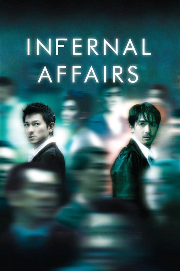 შიდა გარჩევები / Infernal Affairs