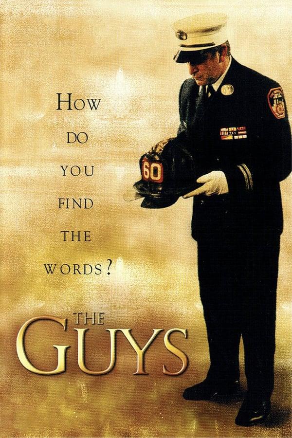 ბიჭები / The Guys