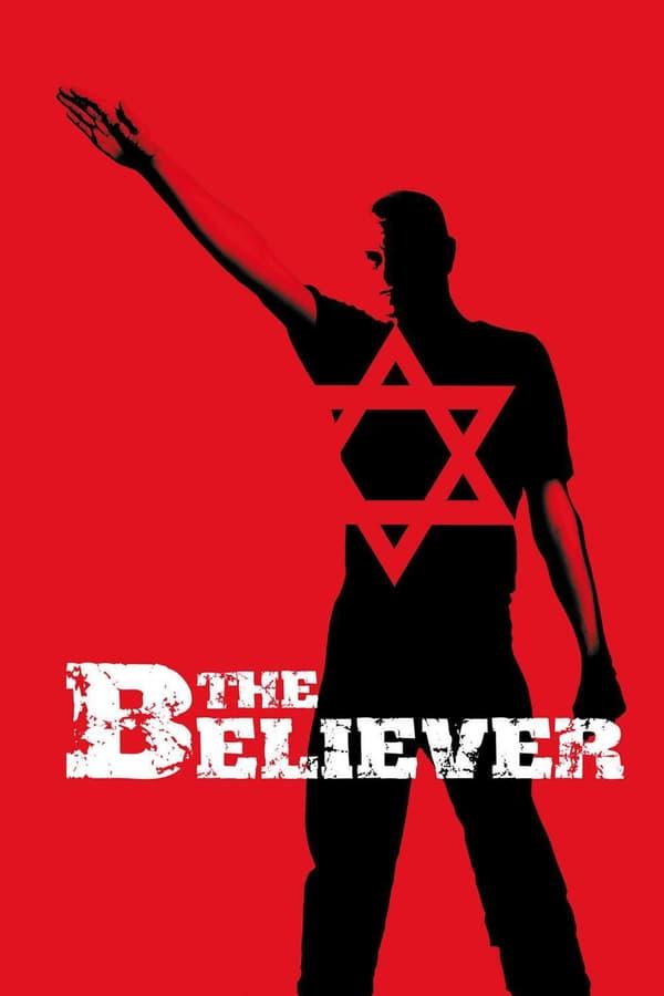 ფანატიკოსი / The Believer
