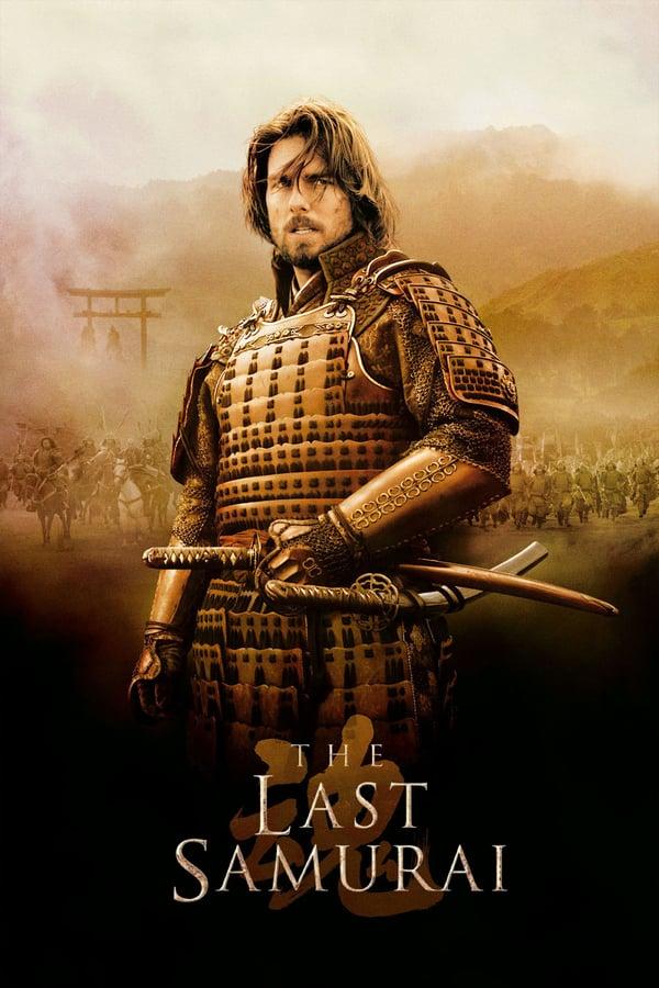 უკანასკნელი სამურაი / The Last Samurai