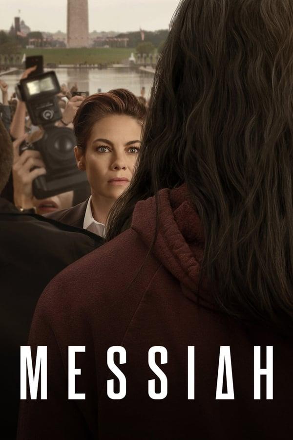 მესია / Messiah