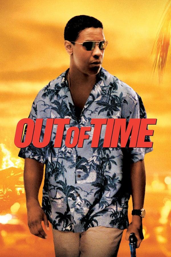 დროის გარეშე / Out of Time