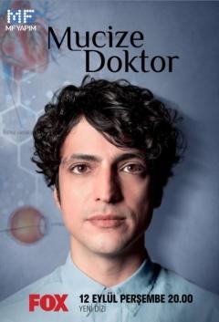 ექიმი საოცრება / Mucize Doktor