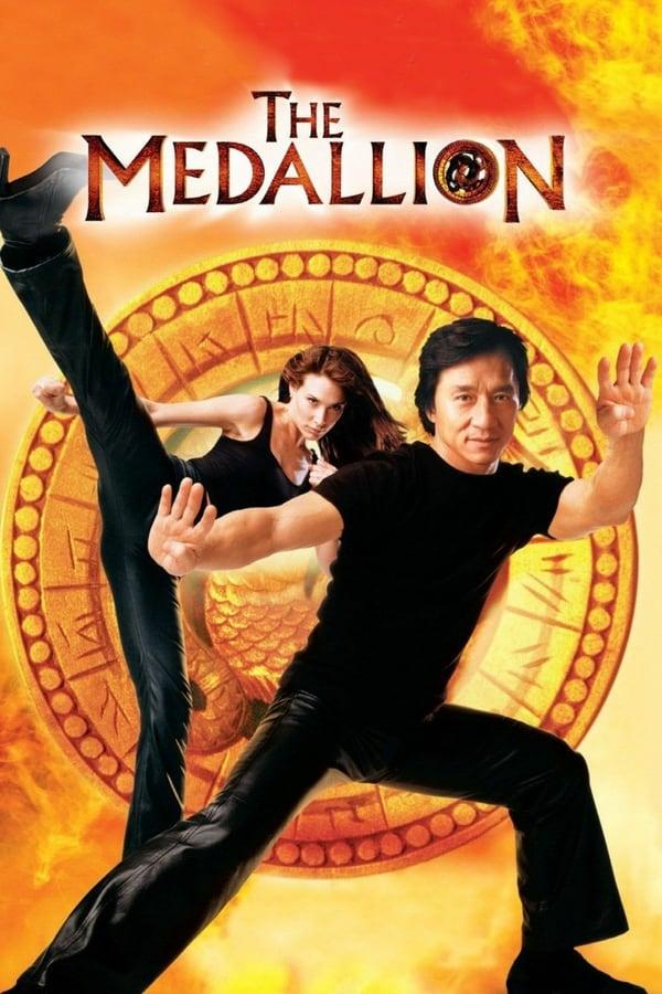 მედალიონი / The Medallion
