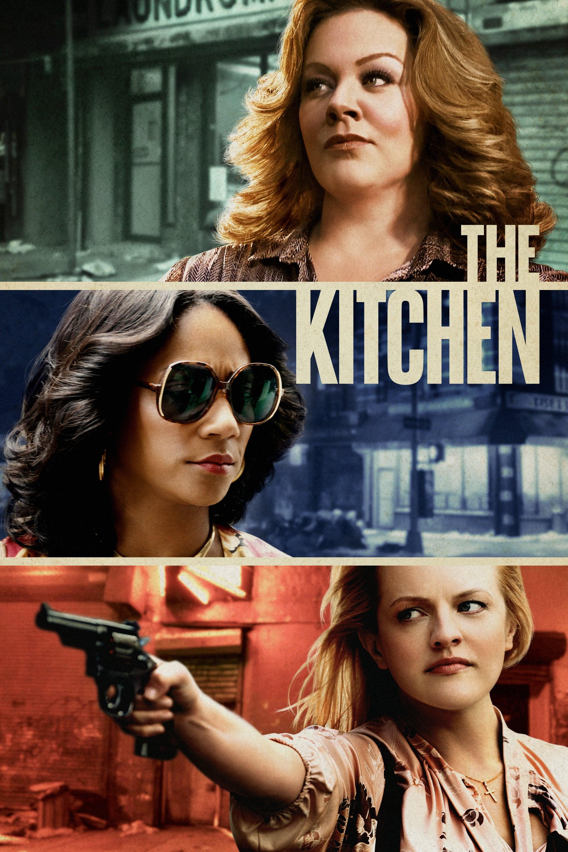 სამზარეულო / The Kitchen