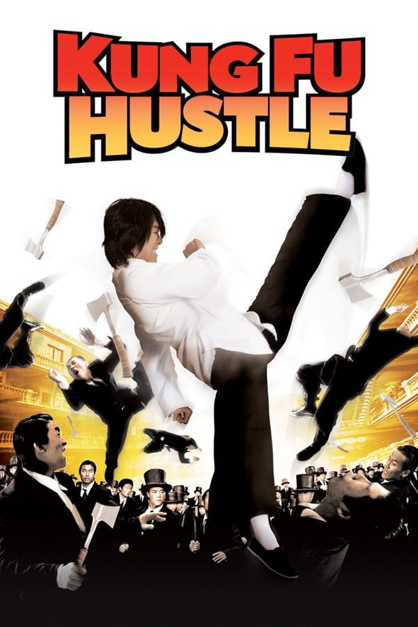 გარჩევები კუნგ-ფუს სტილში / Kung Fu Hustle