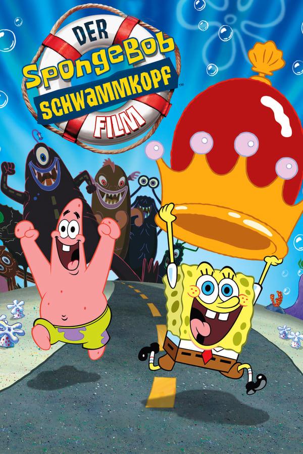 სპანჯბობი ოთკუთხა შარვალი / The SpongeBob SquarePants Movie