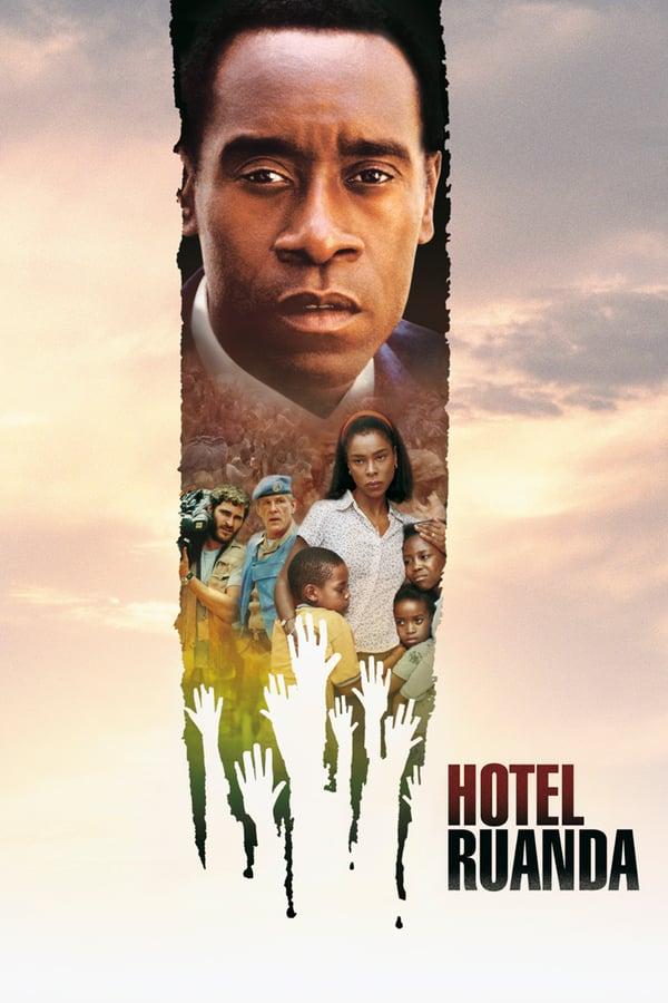 სასტუმრო რუანდა / Hotel Rwanda