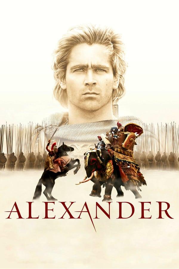 ალექსანდრე / Alexander