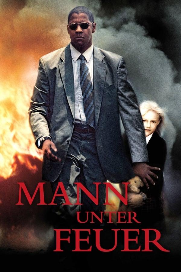 რისხვა / Man on Fire