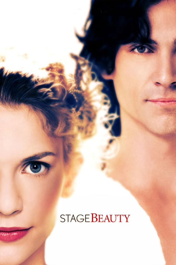 გალამაზება / Stage Beauty