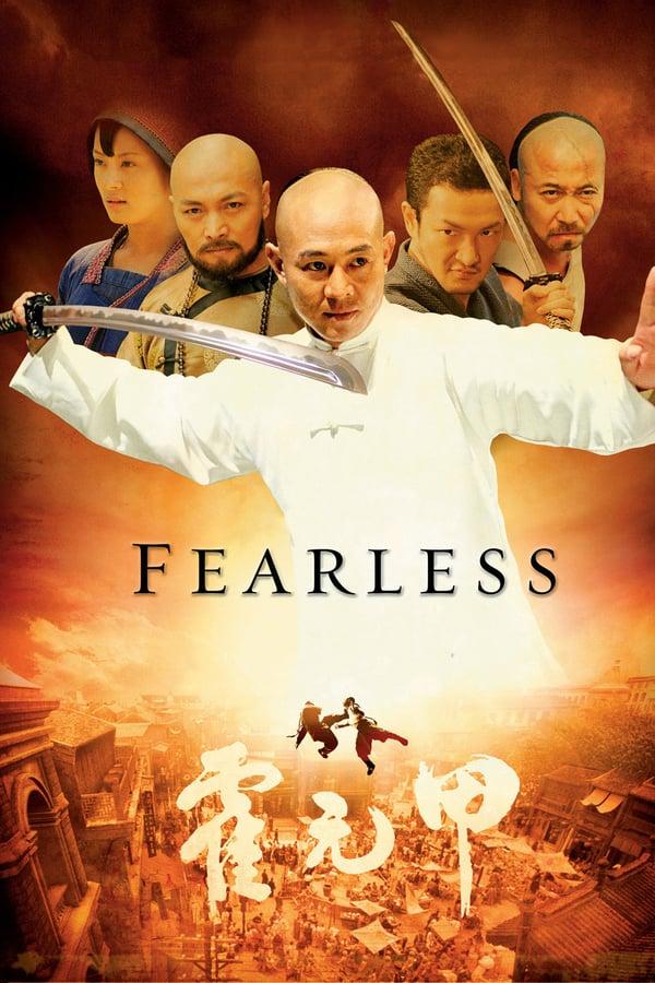 უშიშარი / Fearless