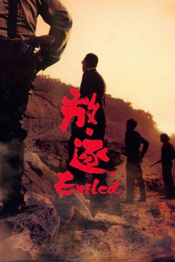 გადასახლებული / Exiled