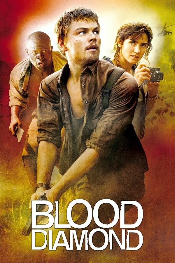სისხლიანი ალმასი / Blood Diamond