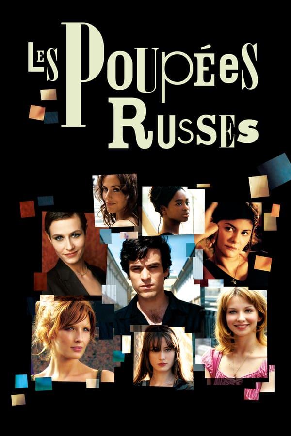 ლამაზმანები / Russian Dolls