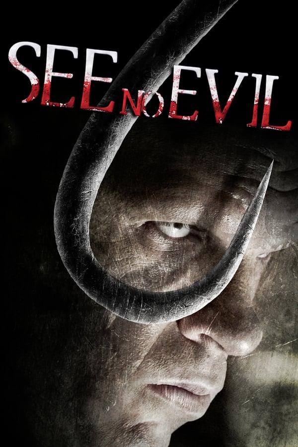 ბოროტებას ვერ ვხედავ / See No Evil