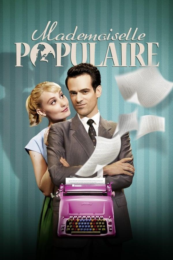 პოპულარული / Populaire