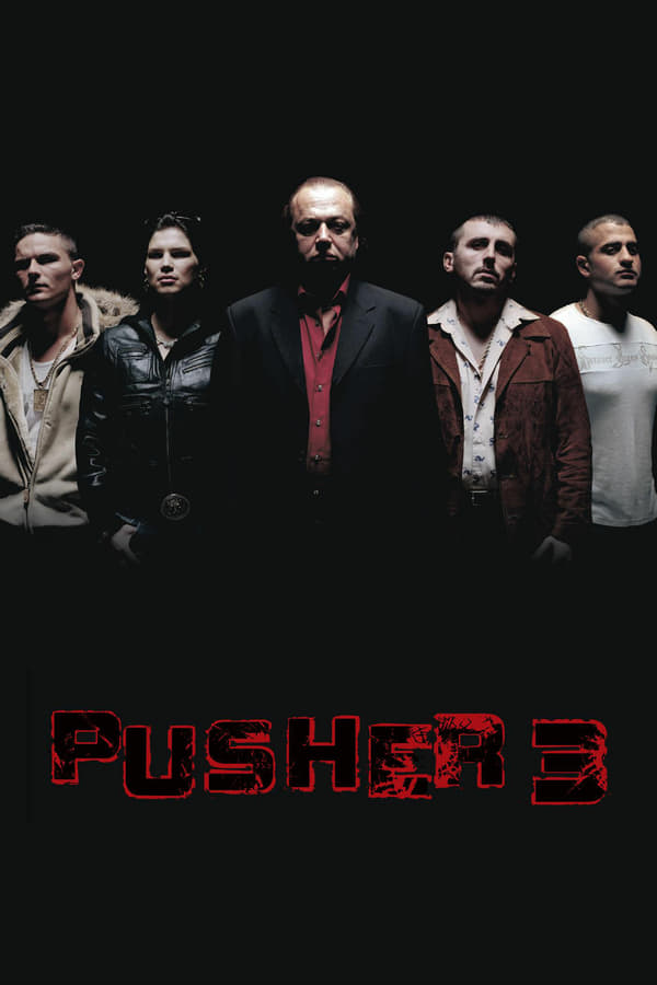 დილერი 3 / I'm the Angel of Death: Pusher III
