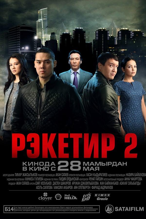 რეკეტირი 2 / Reketir 2: Vozmezdie