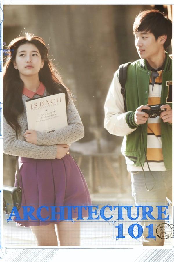 არქიტექტურა 101 / Architecture 101