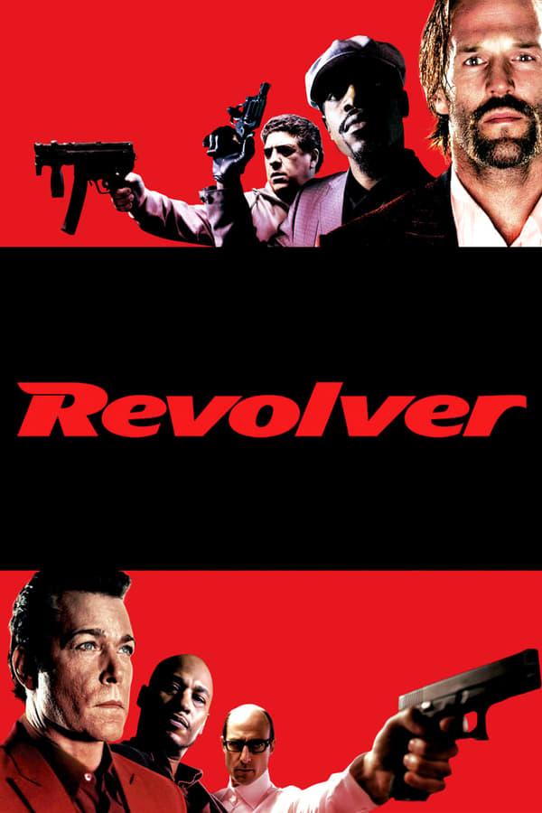 რევოლვერი / Revolver