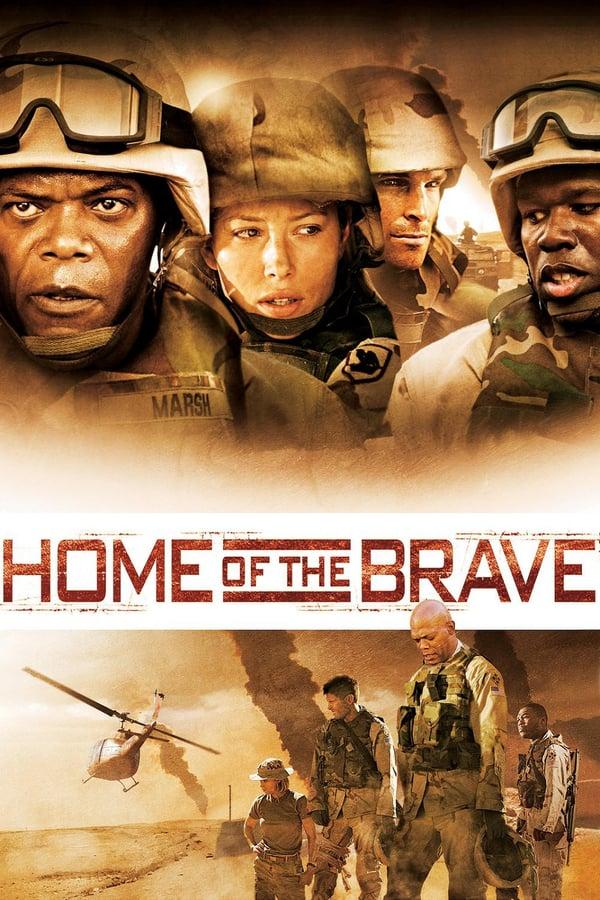 სიმამაცის სახლი / Home of the Brave