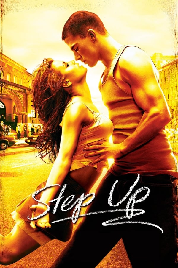 ნაბიჯი წინ / Step Up