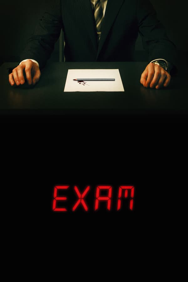 გამოცდა / Exam