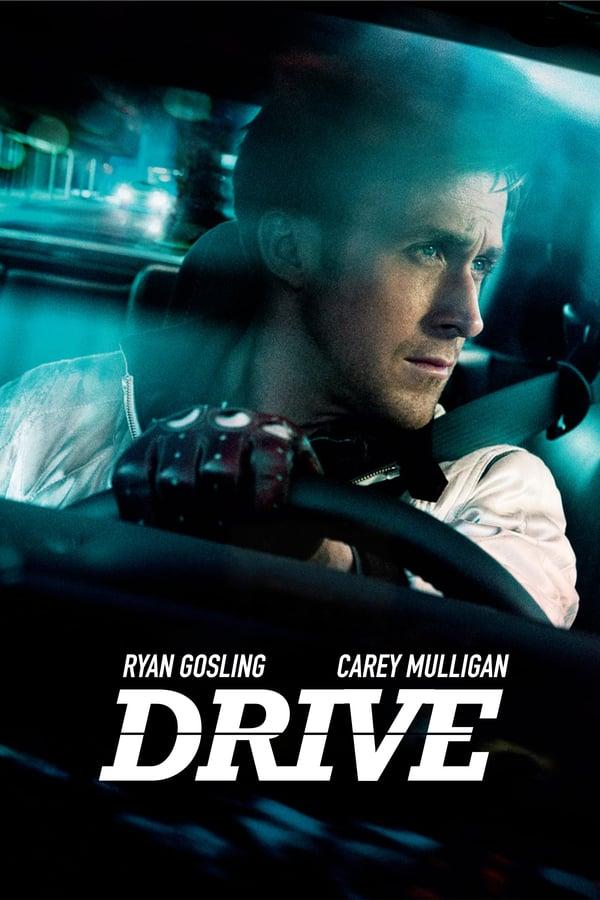 დრაივი / Drive