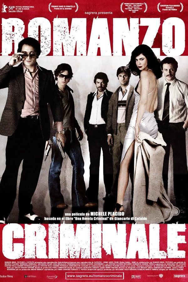 კრიმინალური რომანი / Romanzo Criminale
