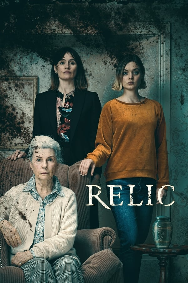 გადმონაშთი / Relic